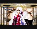 MMD【210728】【KING】Tda式 弱音ハク kimono style【ray】【sdPBR】【カメラ・表情(リップなし)モーション配布】