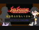 【FIRE FIGHTING】め組の伊織 STAGE1-2【最高得点獲得プレイ】