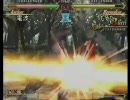 game41 08/07/05 FateUnlimitedCodes大会#1 3位決定戦・決勝戦 thumbnail