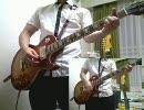BUMP OF CHICKENの「ハルジオン」を弾いてみた thumbnail