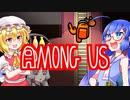【among us】う、ウナちゃん何てことを……!実況 #7【ふにんがす】