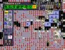 シムシティ 人口2775520人の都市を破壊