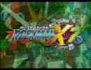 [MAD]ロックマンXシリーズ X4 X7 X8【OP】
