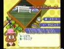 マリオパーティ4 ミニゲームを普通にプレイ 1VS3 part2
