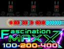 DDRの超ソフラン曲を太鼓に移植するとどうなるか Fascination MAXX編