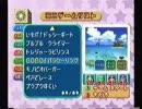 マリオパーティ4 ミニゲームを普通にプレイ 2VS2 part2