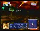 スターフォックス64 ベノム2 スターウルフ戦(メインゲームVer)