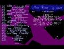 【東方】 Bad Apple!! thumbnail