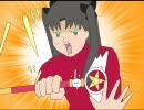 【手描き】ギャグFate日和「魔法少女誕生」 thumbnail