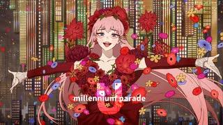 【竜とそばかすの姫】CleeNoah - U / millennium parade × Belle 【歌ってみた】