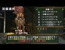 【MHP2G】訓練所G級 ショウグンギザミ亜種 狩猟笛 thumbnail