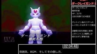 ◆完結◆【RTA】ブレイヴフェンサー武蔵伝 Any% Part⑥【解説動画】