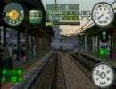 電車でGO!旅情編 のんびり入門 江ノ島電鉄 藤沢→江ノ島(画質低)