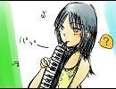 ナナシノゲエム ~ピアノとメロディオンとアンデス25Fのための