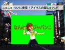オタク雑談情報バラエティー 第91回 はつゆきラジオ thumbnail