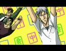 【手描き】福本キャラでガンバランスdeダンス【完成】 thumbnail
