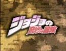 【手書き】ジョジョ3部 最遊記OP【未完成】 thumbnail