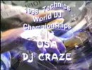 DJ Craze @ DMC 1998