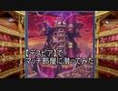【デスピア】でマッチ部屋に潜ってみた【遊戯王ADS】