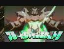 (VOICEROID遊劇場)星雲茜き境濫よ第27話【ポケモンSM&USM】