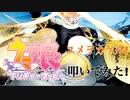 【叩いてみた】ユメヲカケル! / ウマ娘【DrumCover】