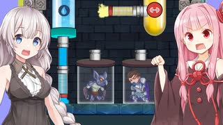 琴葉茜と紲星あかりと広告のパイプを繋げるゲーム【Hero Pipe Rescue】