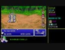 【FF5 GBA】ケチンボ霊夢のゲーム日記 #10 ~拘束される爺さん~【ゆっくり実況】