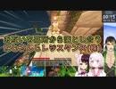 【Minecraft】お互いを高所から落とし合うにじさんじレジスタンス(株)【にじさんじ切り抜き】