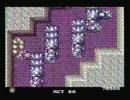 PCエンジン ゴモラスピード (1990) - Part2/2