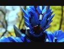 ZERO-ONE 変身音集 complete ver.