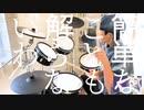 【フォニイ】ツミキ /12歳が本気でドラム叩いてみた/kafu/空ドラムチャンネル