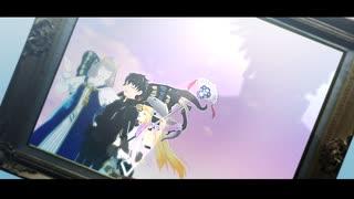 【Fate/MMD】フォニイ【躍動トリオ】