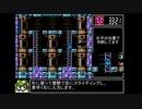 ロックマン5 RTA 36分23秒 後編 【ゆっくり解説】