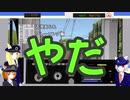 【オリキャラゆっくり実況プレイ】お狐運転士+αの【#BVE5】Part19~総武・成田線~