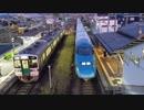 奥羽本線 庭坂駅に停車する回送とれいゆつばさ 庭坂駅を発車する普通列車
