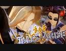 くっ、殺せ! 的な展開!!【TalesOfArise】実況プレイ part15  ネタバレ注意