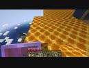 【Minecraft】マインクラフト 実況プレイ279
