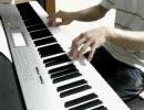 ドラクエ ピアノ『死の塔』