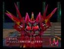 電脳戦機バーチャロンマーズ 薔薇の三姉妹