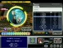 DJMAX - Phantom of sky 5kMX