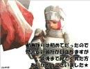 【MAD】こんがり亭 MHFcβテストの思い出