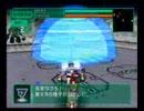 電脳戦機バーチャロンマーズ 白騎士
