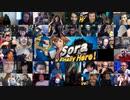 海外の反応まとめPart2【スマブラSP】最終DLC「ソラ(キングダムハーツ)」参戦!!!!PV【大乱闘スマッシュブラザースSPECIAL】