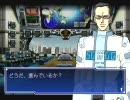 セガガガ プレイ動画Part19