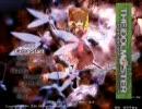アイドルマスター×東方永夜抄 月まで届け、不死の煙+GO MY WAY!!修正版