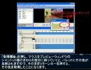 【ニコニコ動画】【NiVE】初心者だどもフリーソフトで合成動画作ってみるだ Part2【FF11】を解析してみた