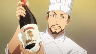 異世界食堂2 第02話「ビフテキ」 「シュークリーム」