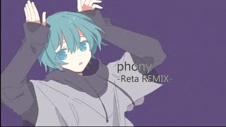 【Remix】フォニイ-ツミキ(Reta REMIX)
