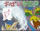 【KAITO】おばけけむり【オリジナル曲】
