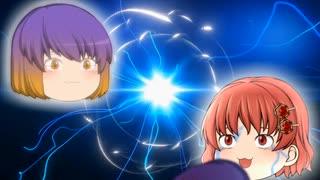 【Tairon Works】イカヅチノムガシビ〈後篇〉【日本霊異記】